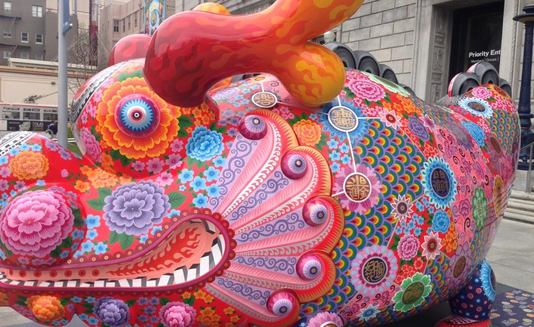 Outdoor Sculpture Asian Art Museum, SF CA