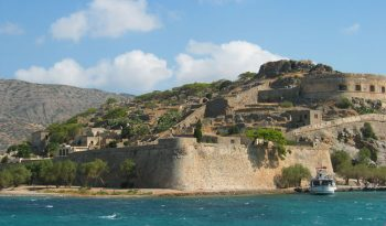 Spinalonga on Crete, Greece, one of the last leprosy colonies in Europe, closed in 1957.